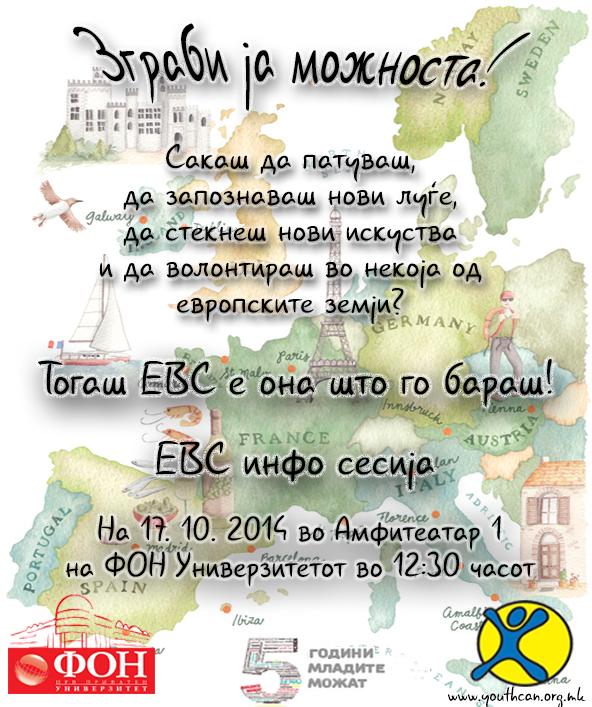 EVS poster