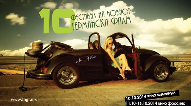 FNGF-10-2014