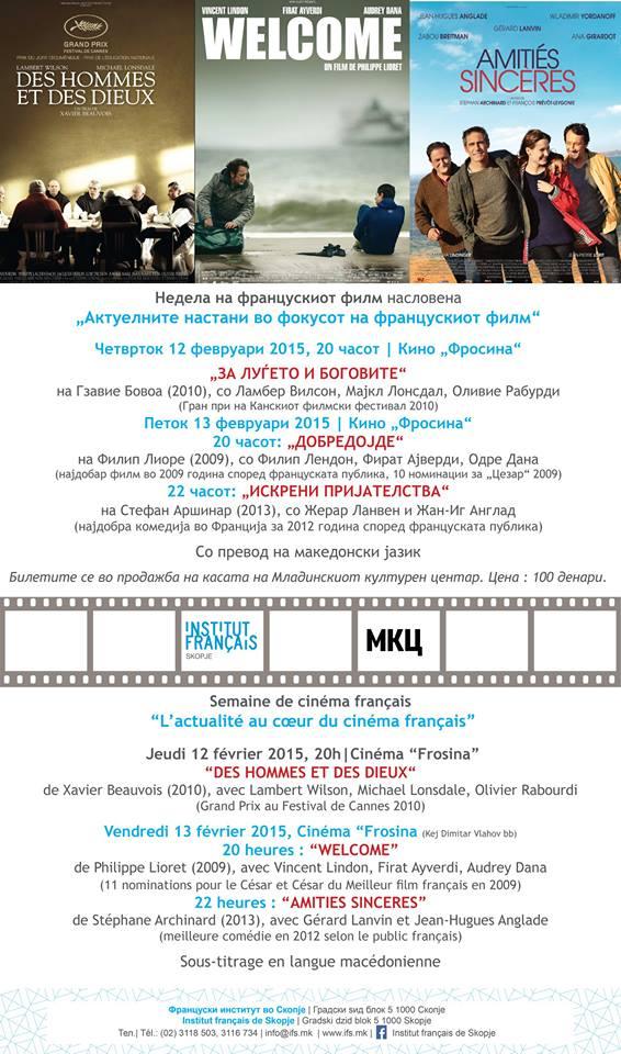 Semaine de cinéma français