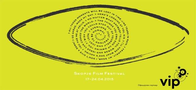 Skopje-Film-Festival-2015