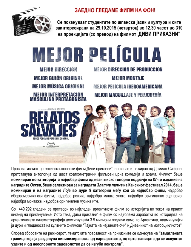 Relatos salvajes cartel_23